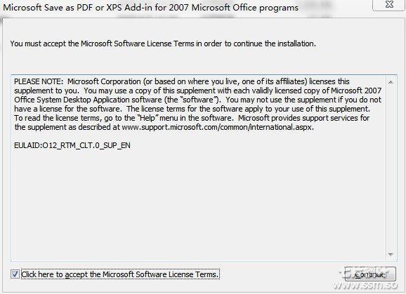 Word或PPT转PDF完美解决方案