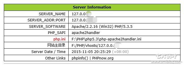 Windows 10 系统将PHPNOW升级PHP版本为5.3.5