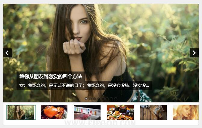 ZblogPHP幻灯片调用代码