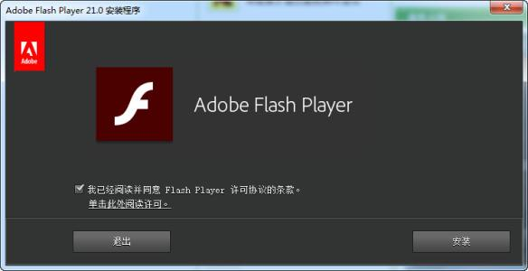 2020年后不再支持Adobe Flash